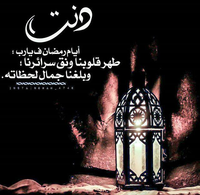 دنت ايام رمضان Poster Movie Posters Movies