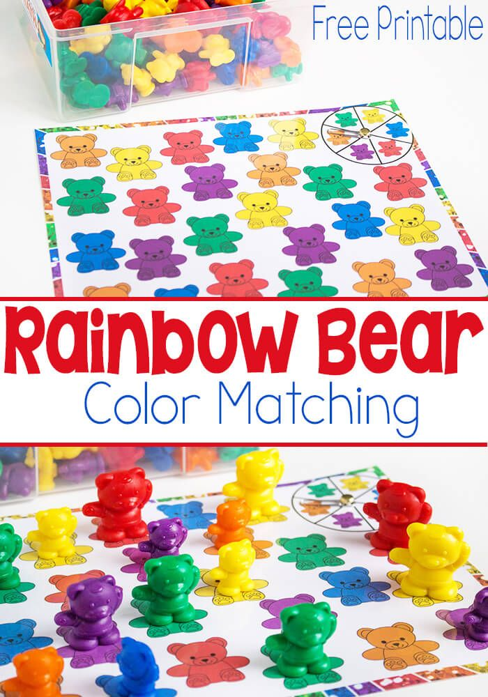 Rainbow Bear Color Matching Spinner Game Crafts Pinterest
