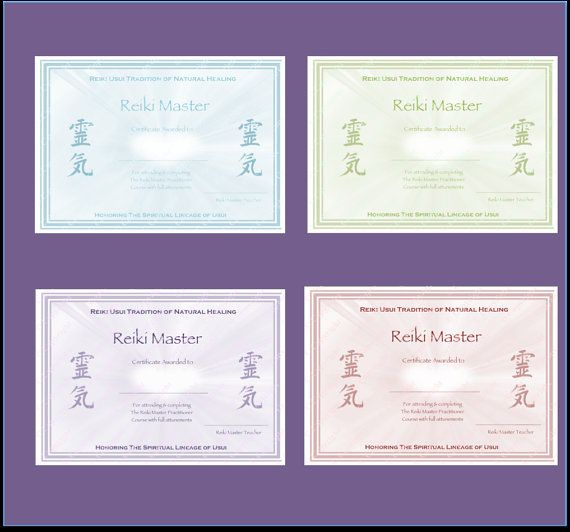 Download complete set reiki certificate templates x4 landscape download complete set reiki certificate by reikiwellnessuk on etsy yelopaper Image collections