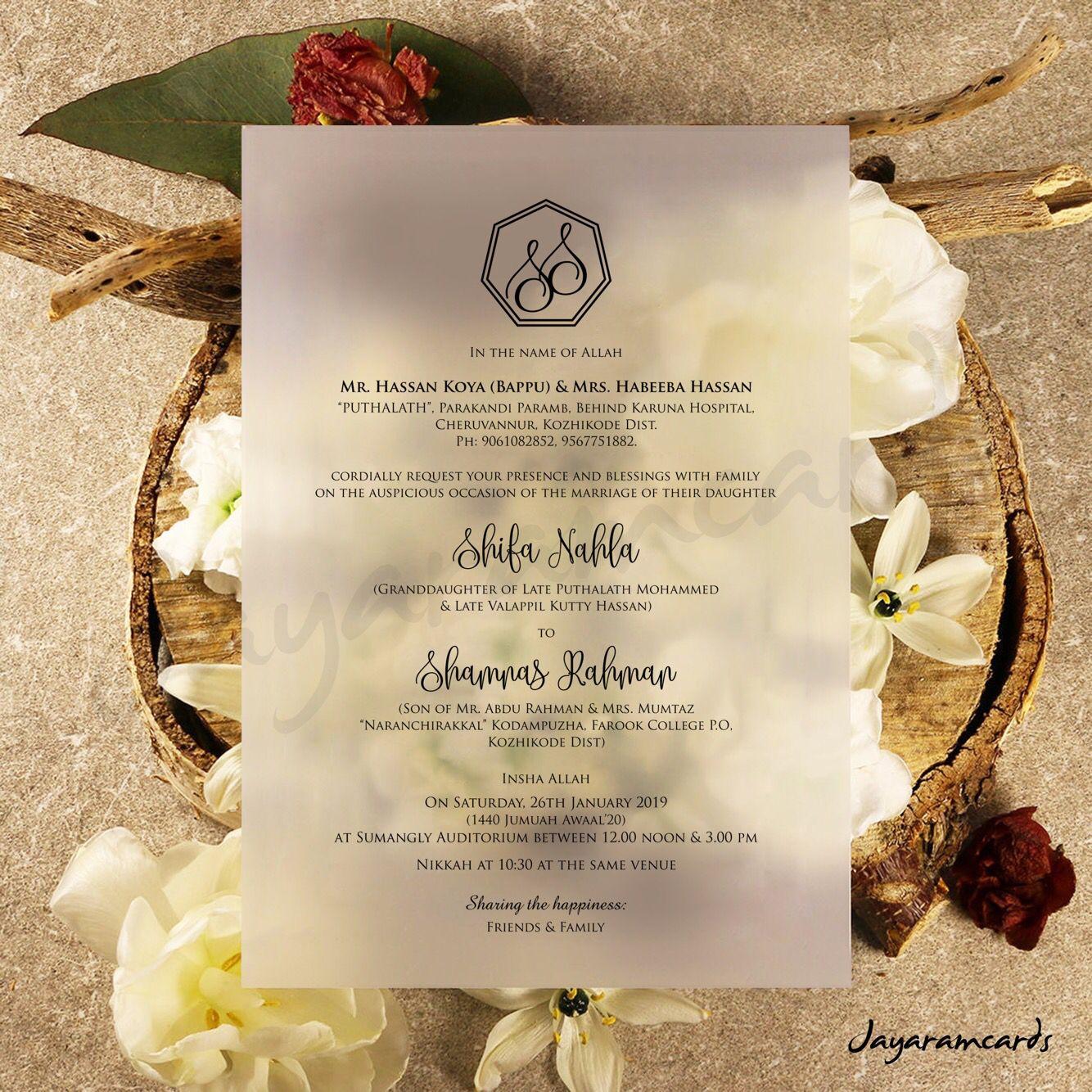 Frost Wedding Invitation Card Wedding Invitation Cards Wedding Invitations Wedding Cards