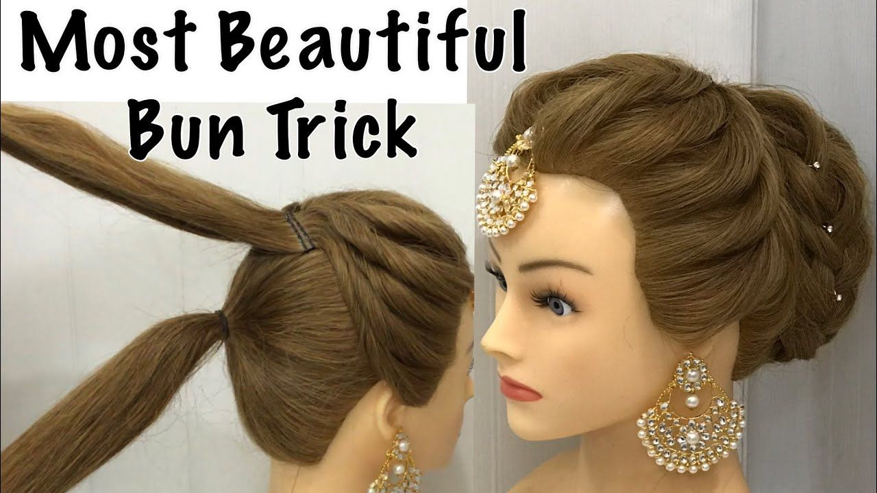 Most Beautiful Hairstyle For Wedding Or Party Easy Hairstyles Bun Hairstyle With Trick Youtube Easy Hairstyles Bun Hairstyles Front Hair Styles