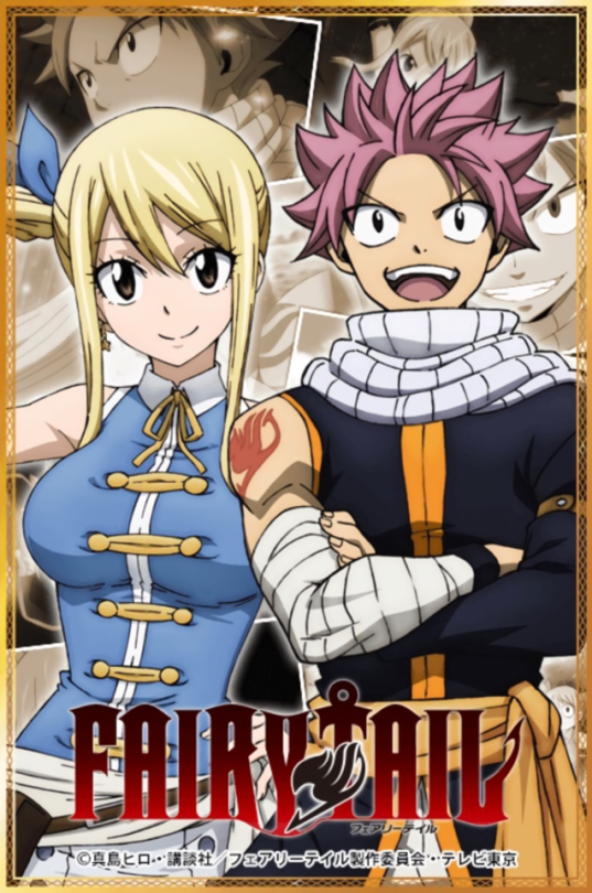 😝 Fairy tail wiki lucy heartfilia