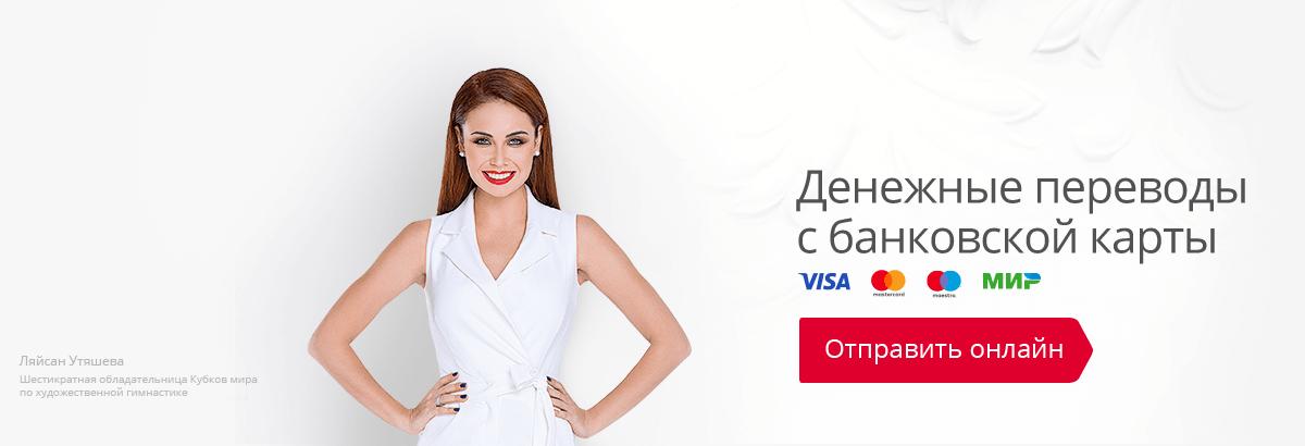 Калькулятор потребительского кредита онлайн с досрочным погашением
