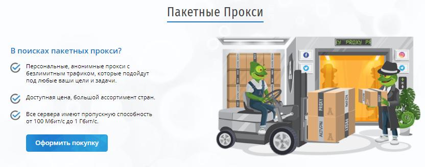 настройка почтового сервера на хостинге