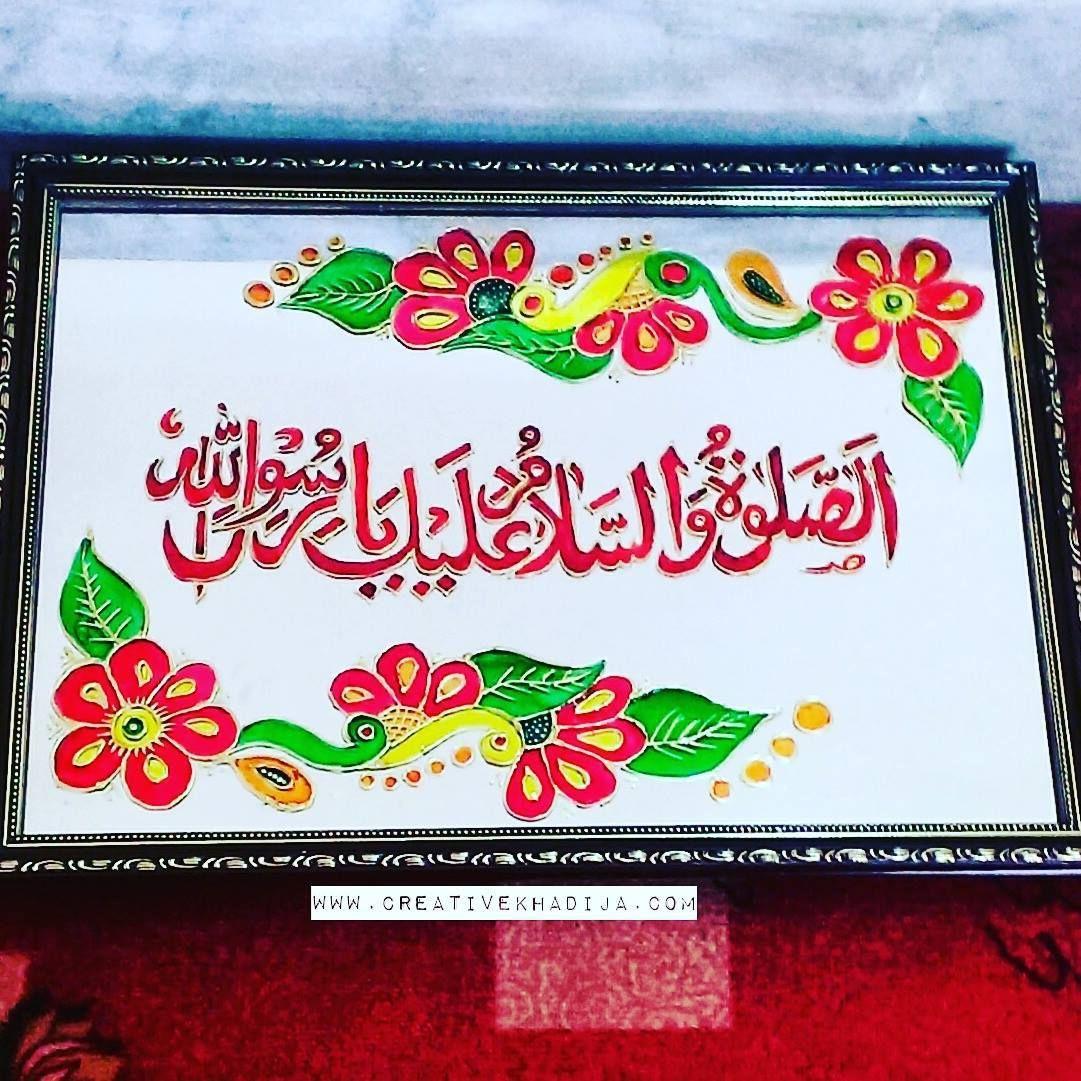 New Year & Islamic Calligraphy Glass Paint Wall Art