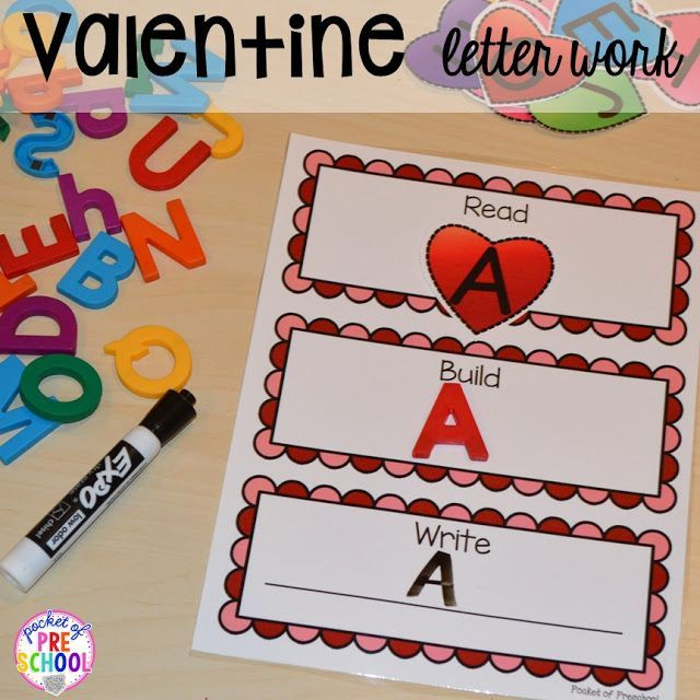 Valentines Day Themed Centers and Activities  Heart patterns