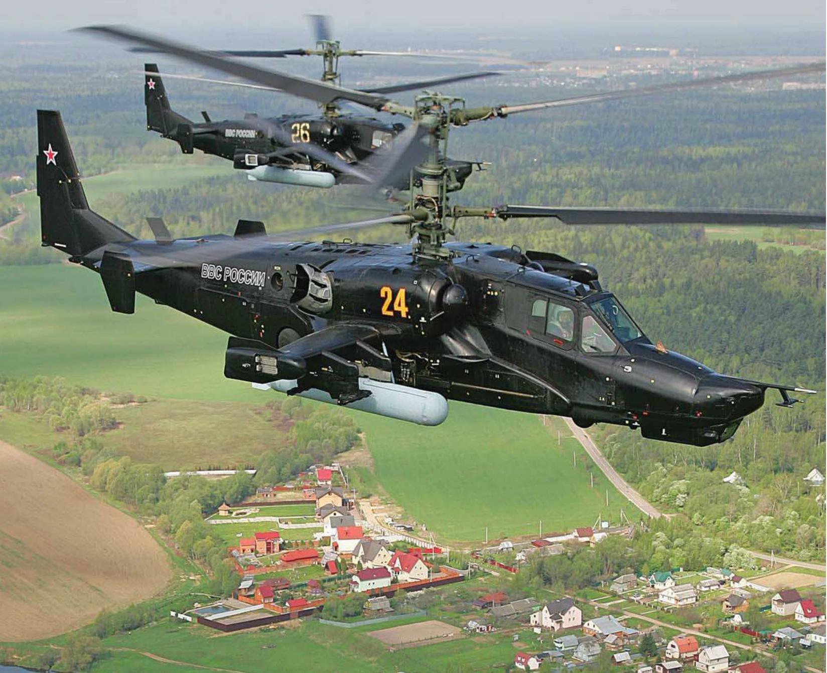 Kamov Ka-50 Black Shark (NATO reporting name: Hokum ...