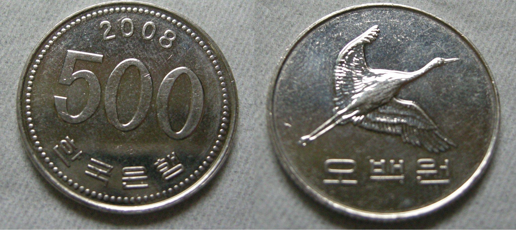 Korean 500 Won Coins 500 Won Coin Korean Currency