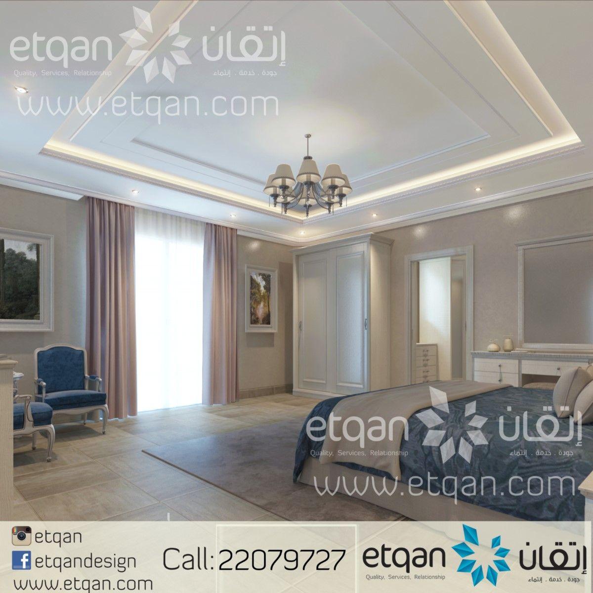 95 Home Entry Hall Ideas For A First Impressive Impression: غرفة نوم بسيطة و جميلة و راقية . . #غرفة #نوم #master