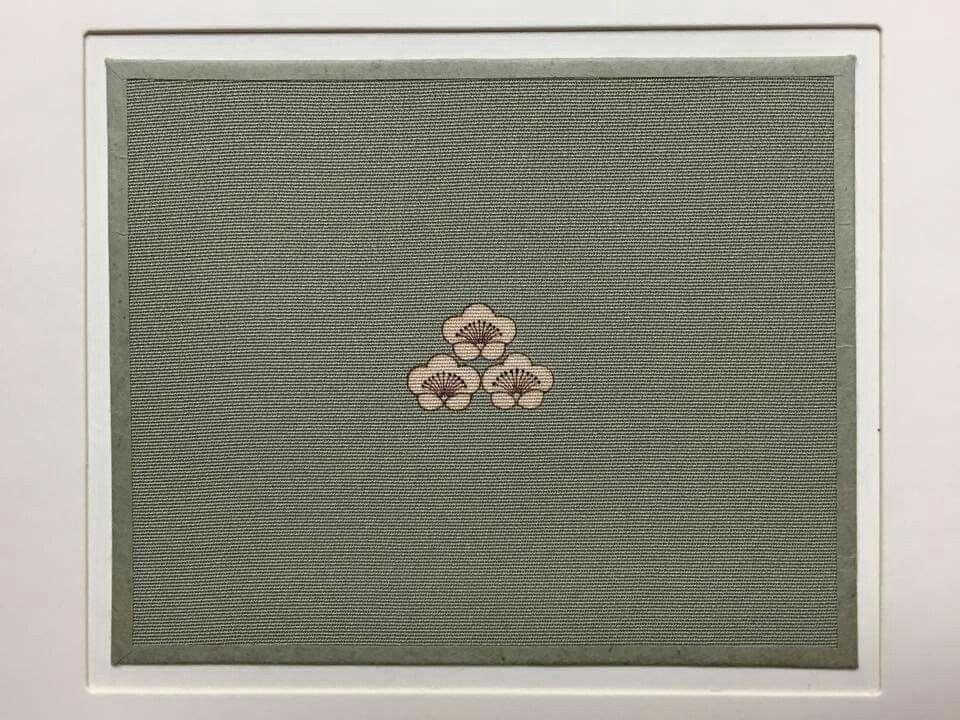 三つ盛り香い梅 家紋 大宮