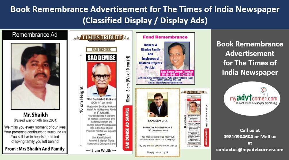 The Times of India Remembrance Classified Display Ads to commemorate