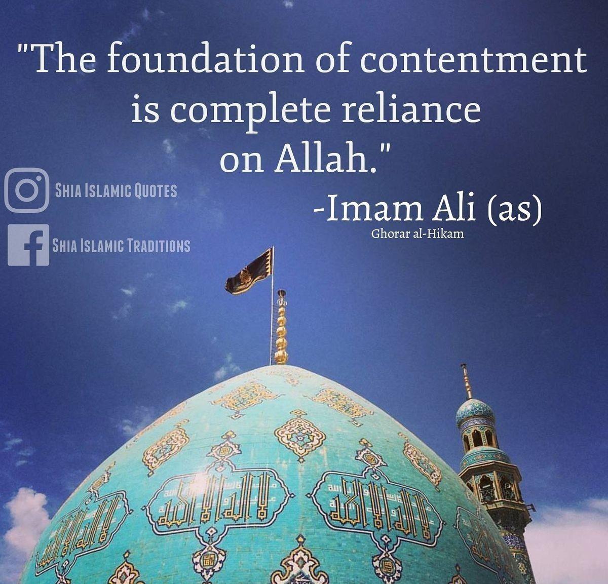 Sayings of Imam Ali (AS) Imam ali quotes, Imam ali, Ali