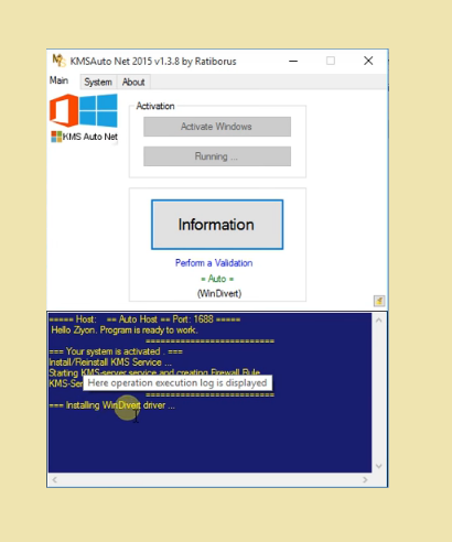 kms activator office 365 download