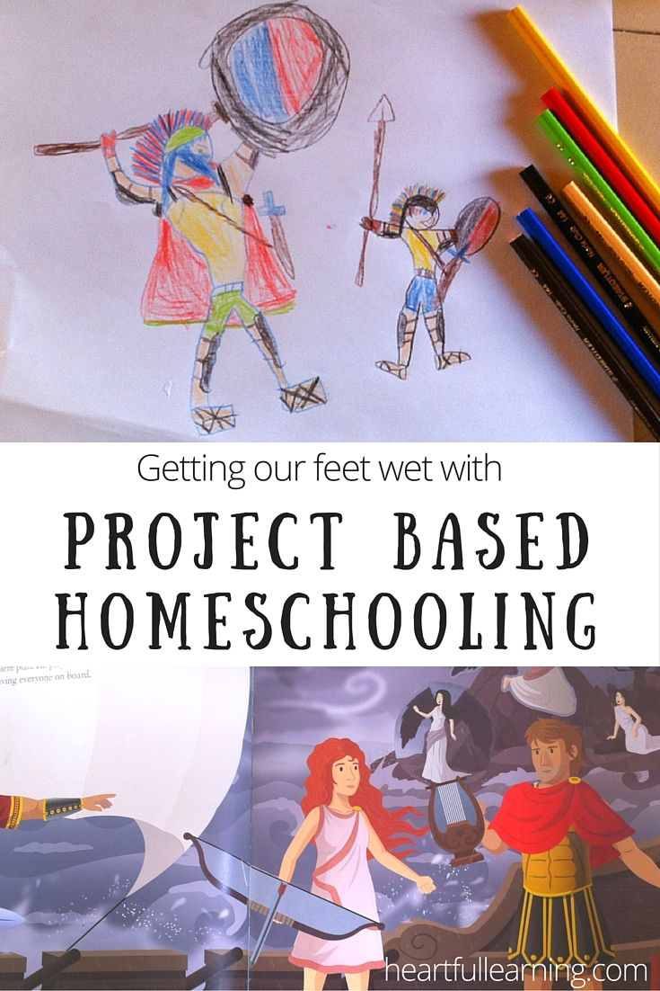 Getting our feet wet with projectbasedhomeschooling