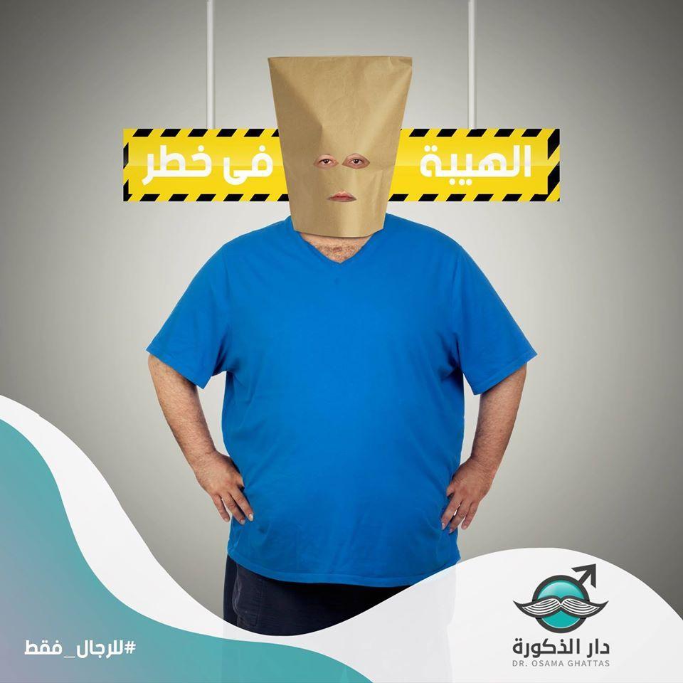 التثدي لدى الرجال Mens Tops Mens Tshirts T Shirt