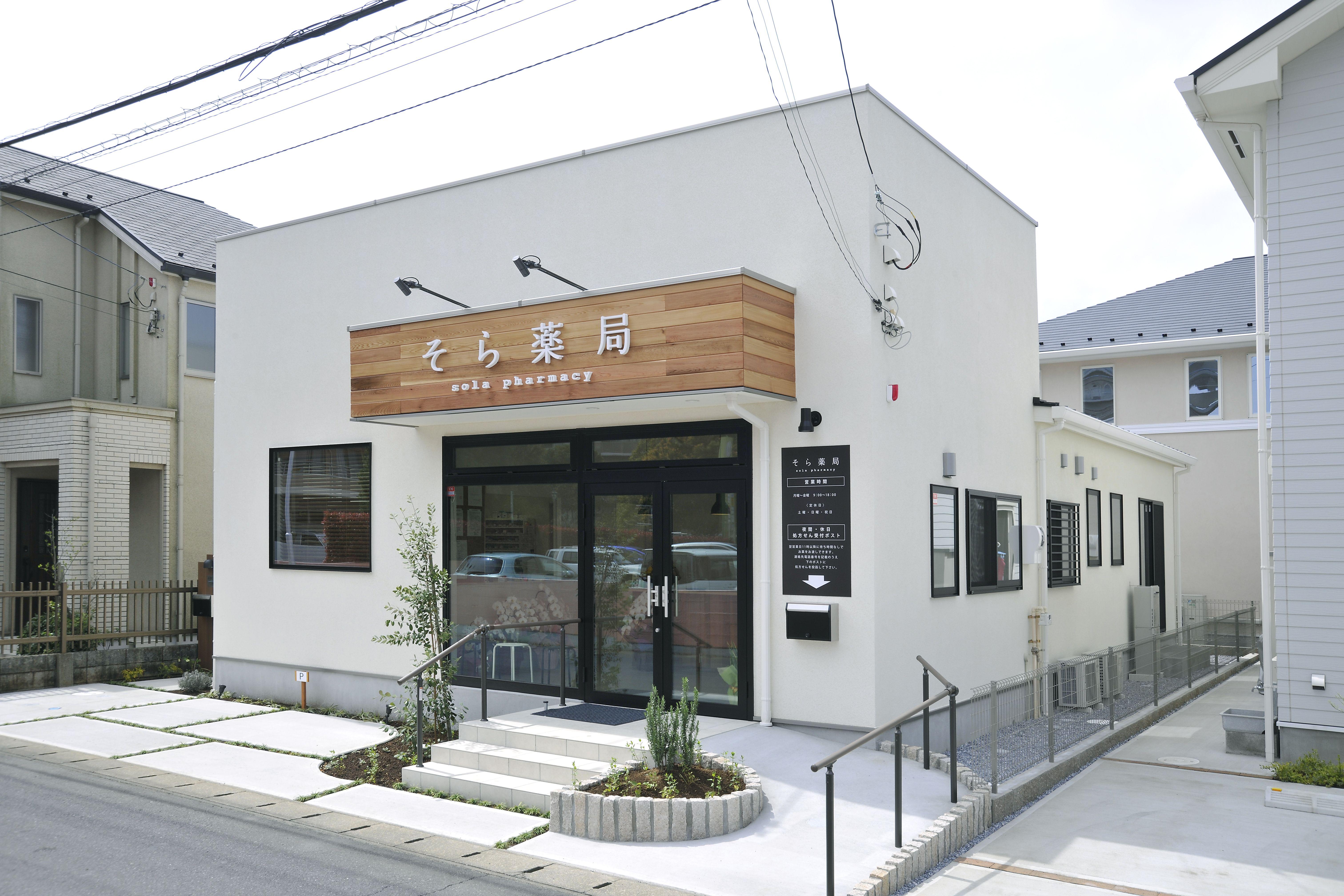 フラットな屋根でモダンな外観 内部はカフェのようなインテリア