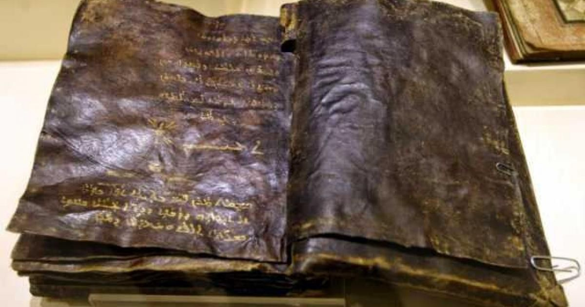 A 1500 Year Old Bible Found And No One Is Interested Oldest Bible Gospel Of Barnabas Bible