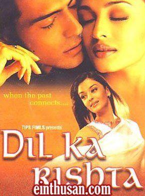 Dil Hai Tumhaara 2 Movie Download In Telugu Hd Movies