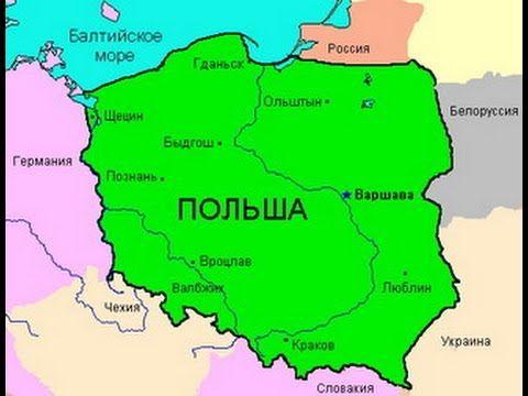 Победа! Польша забирает земли Украины через европейский суд. 26.04.15 Но...