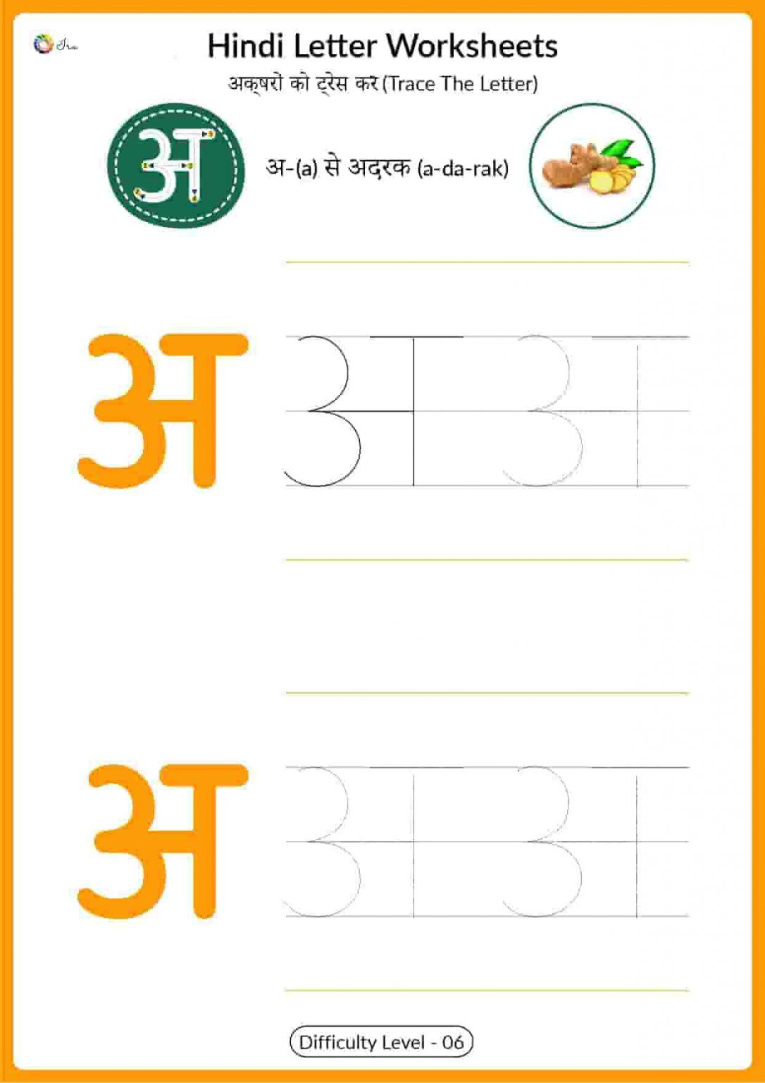 Pin On Hindi Alphabet