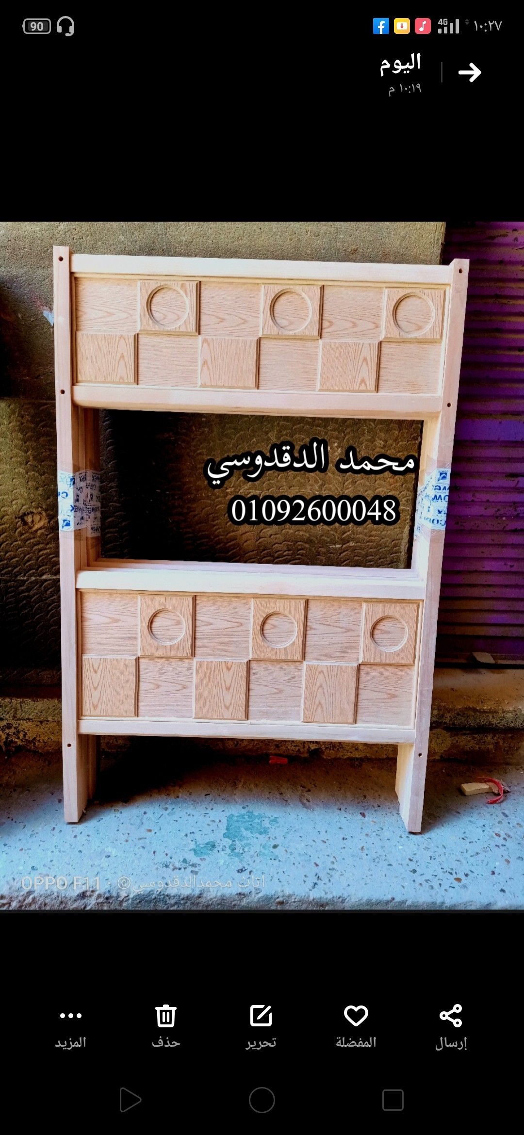 نجار اثاث منزلي Decor Home Decor Magazine Rack