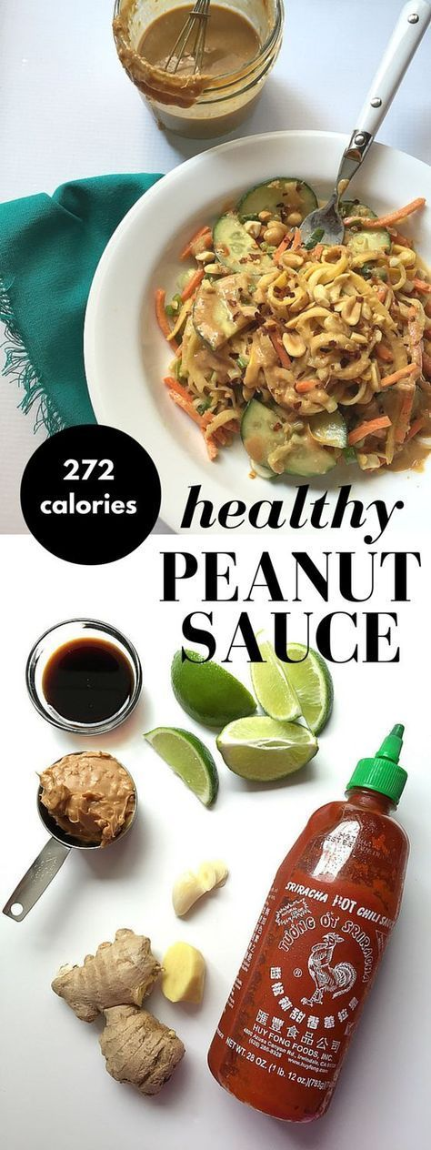 Lightened up ginger sesame peanut sauce recipe with flavors of ginger, garlic, sesame, and lime! Make this healthy peanut noodles recipe even lighter with spiralized summer squash noodles for a refreshing cold salad with staying power.: