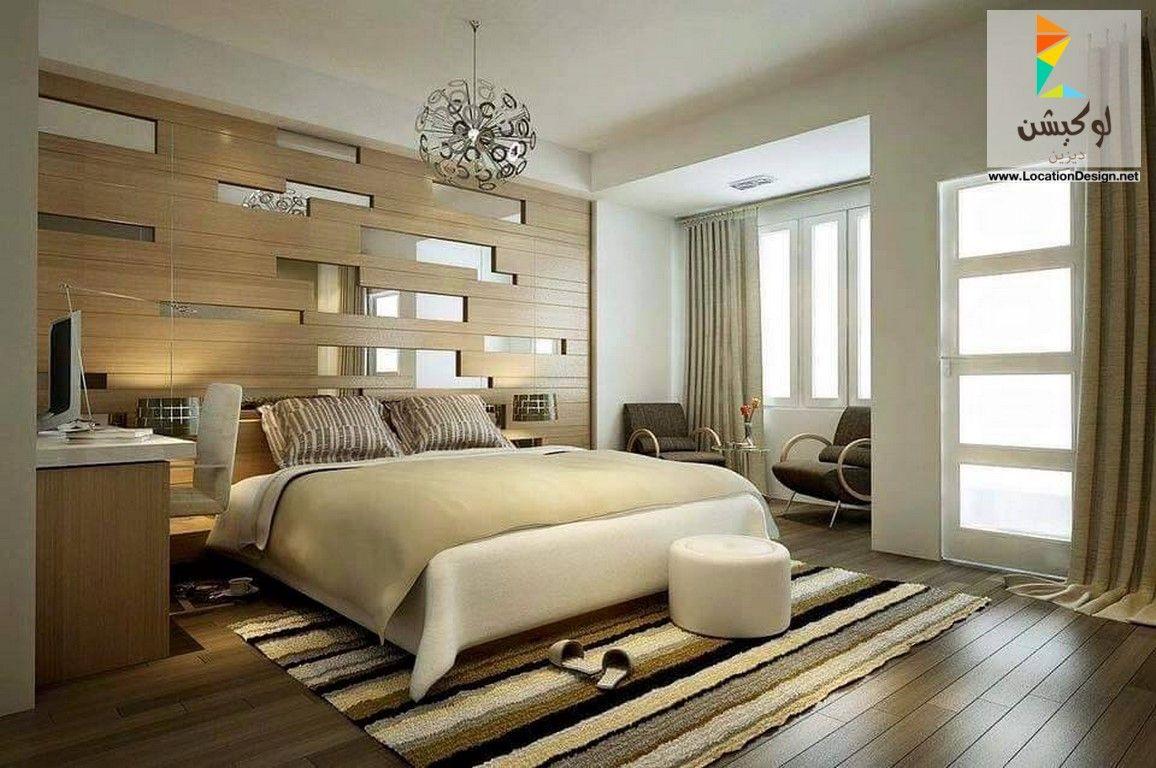 غرف نوم عرسان مودرن 2017 2018 لوكشين ديزين نت Modern Master Bedroom Design Mid Century Bedroom Design Modern Bedroom Design