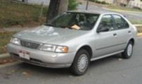 1997 nissan sentra service repair manual download this is a rh pinterest com 2000 Nissan Sentra nissan sentra 1997 owners manual