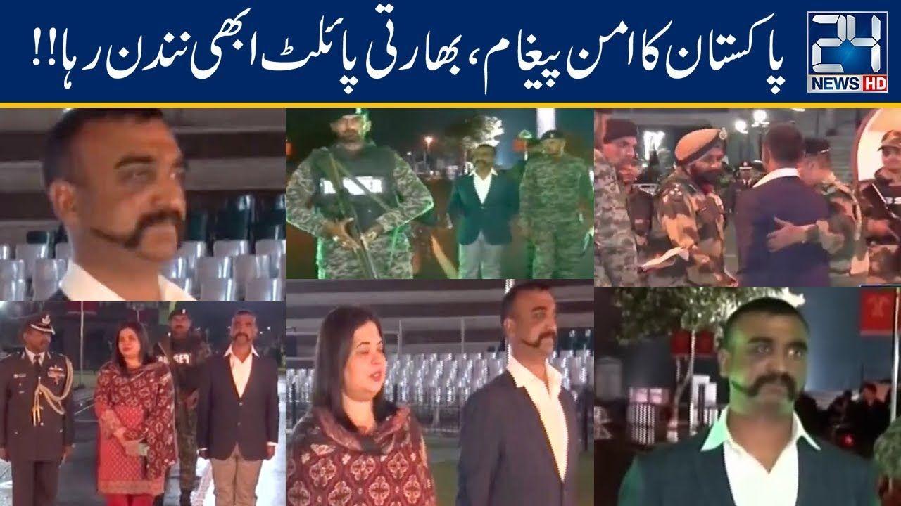Pilot Abhinandan Returns Back To India At Wagah Border