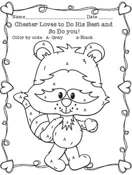 the kissing hand chester raccoon coloring page - The Kissing Hand Coloring Pages