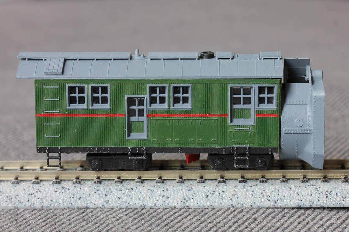 2 Garden Railway Sensors Nscaleclub