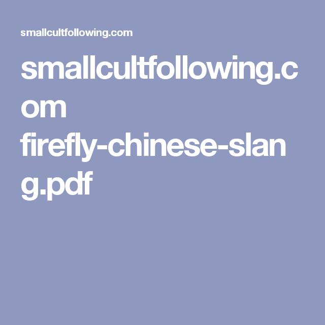 Firefly Slang
