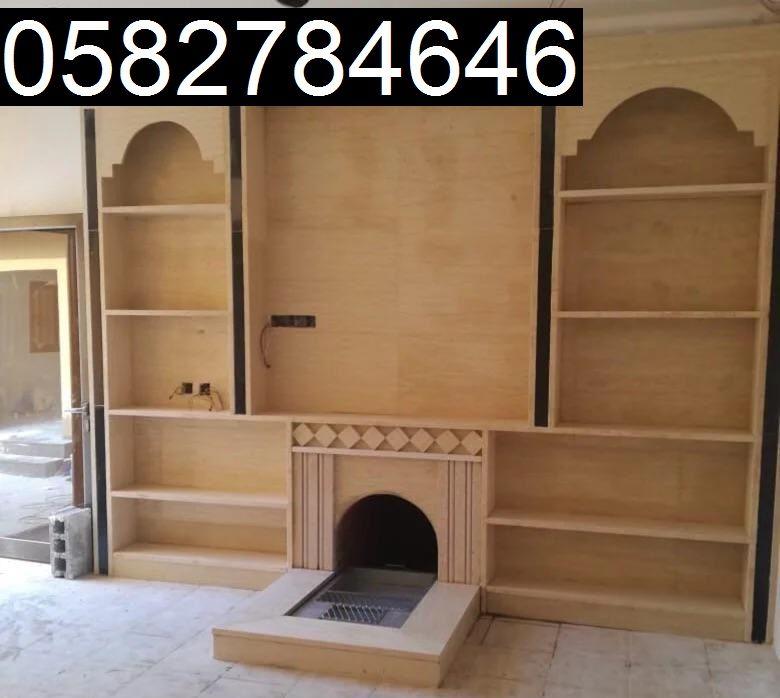 مشبات مودرن من الخارج Home Decor Decor Furniture