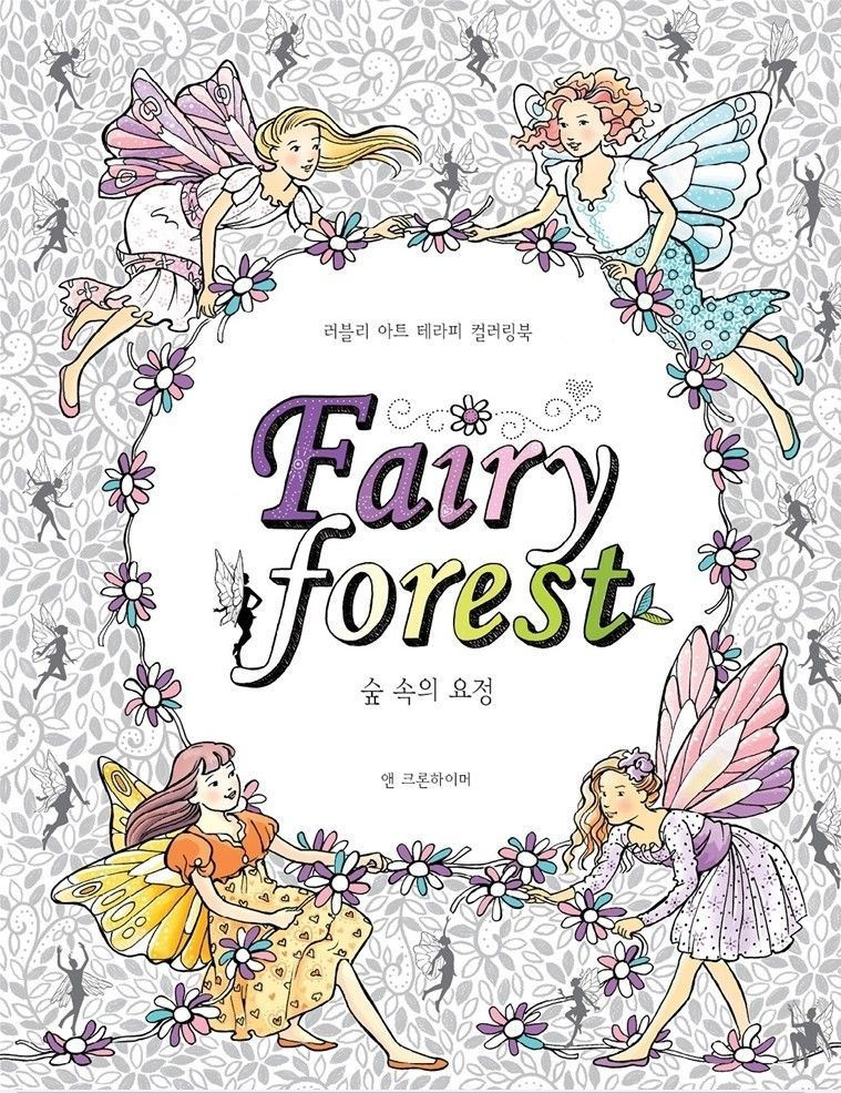 Fairy Forest Lovely Art Therapy Coloring Book An Crohns Hayimeo Anti Stress