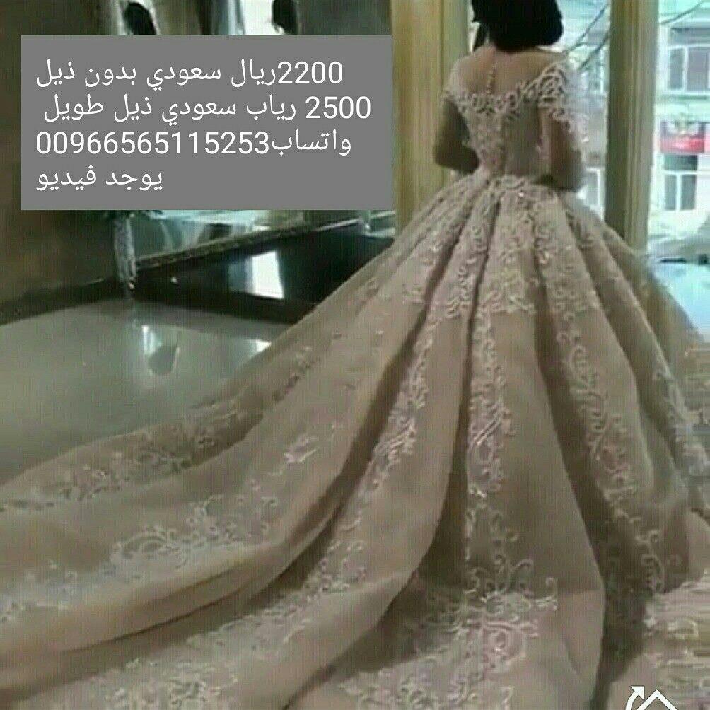 a7014e3a32041 اجمل فساتين الزفاف والسهرة الجميلة والفخمة والسعر مناسب والجودة والدقة  عالية جدا ننفذ اي موديل سواء