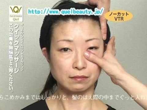 Tanaka massage. #face