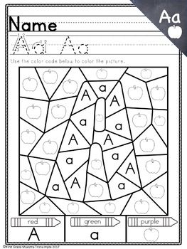 Alphabet Abc Color By Letter Abc Coloring Alphabet Coloring Letter Recognition