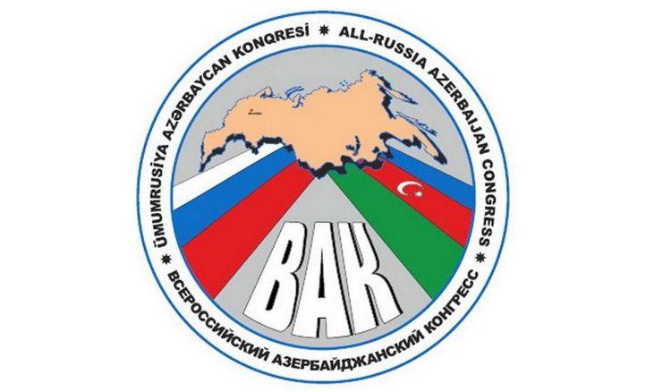 Umumrusiya Azərbaycan Konqresinin Sikayəti Təmin Olunmadi Novator Az Pie Chart Convenience Store Products