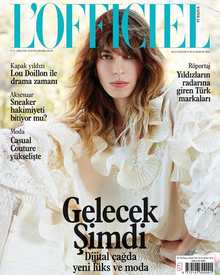 Photo of Lou Doillon by Mote Sinabel Aoki for L'Officiel Turkiye april 2019