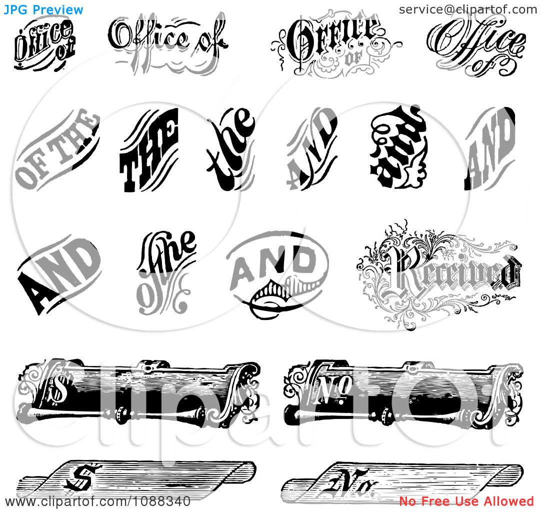 Clipart Black And White Vintage Word And Scroll Design