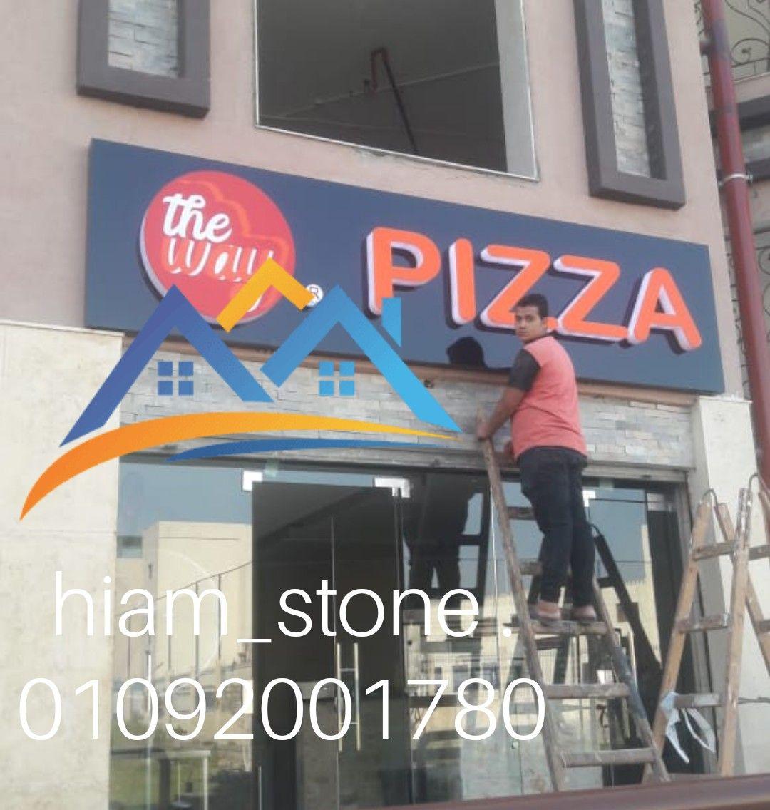 الواح كلادينج محلات فى مصر 01092001780 Neon Signs Signs