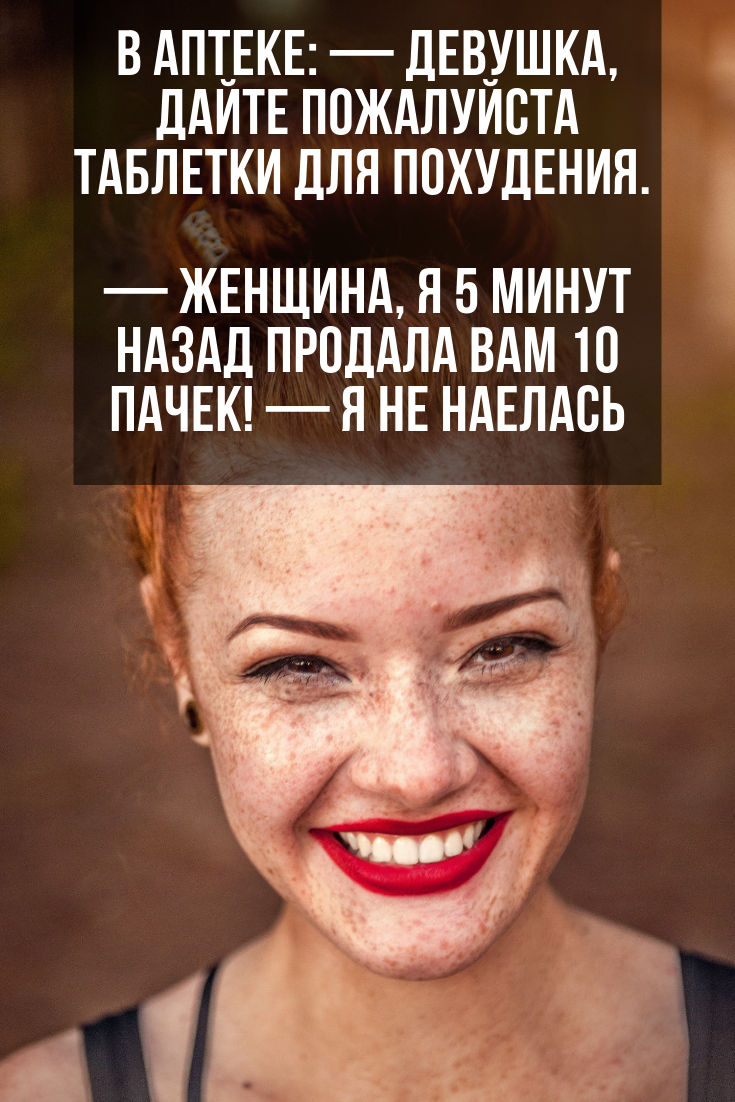 Samye Prikolnye Anekdoty Pro Zhenshin Zhenshina Smeshnye Memy Smeshno
