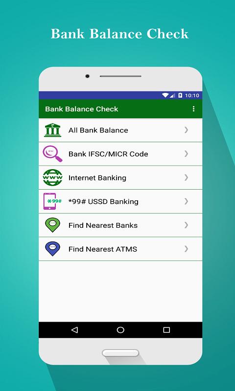 Bank balance check or Bank balance enquiry app helps you
