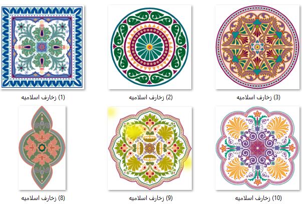 مجموعة زخارف اسلاميه للتصميم Islamic Pattern Organic Art Pattern