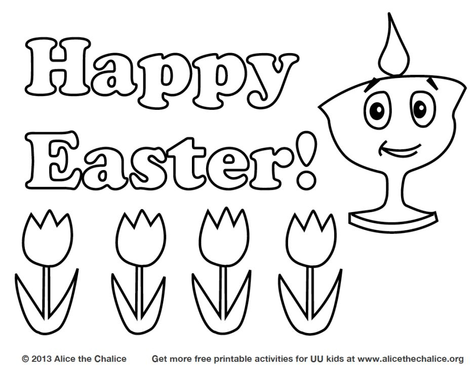 Alicethechalicehappyeastertulips Easter coloring pages