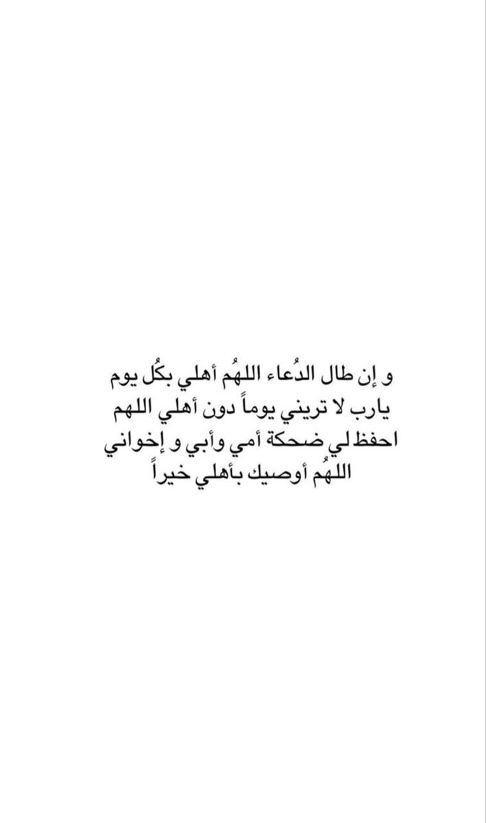 Pin By الم ـغـرومـهه On ʀᴀɴᴅᴏᴍ シ Quran Quotes Verses Quran Quotes Quotes