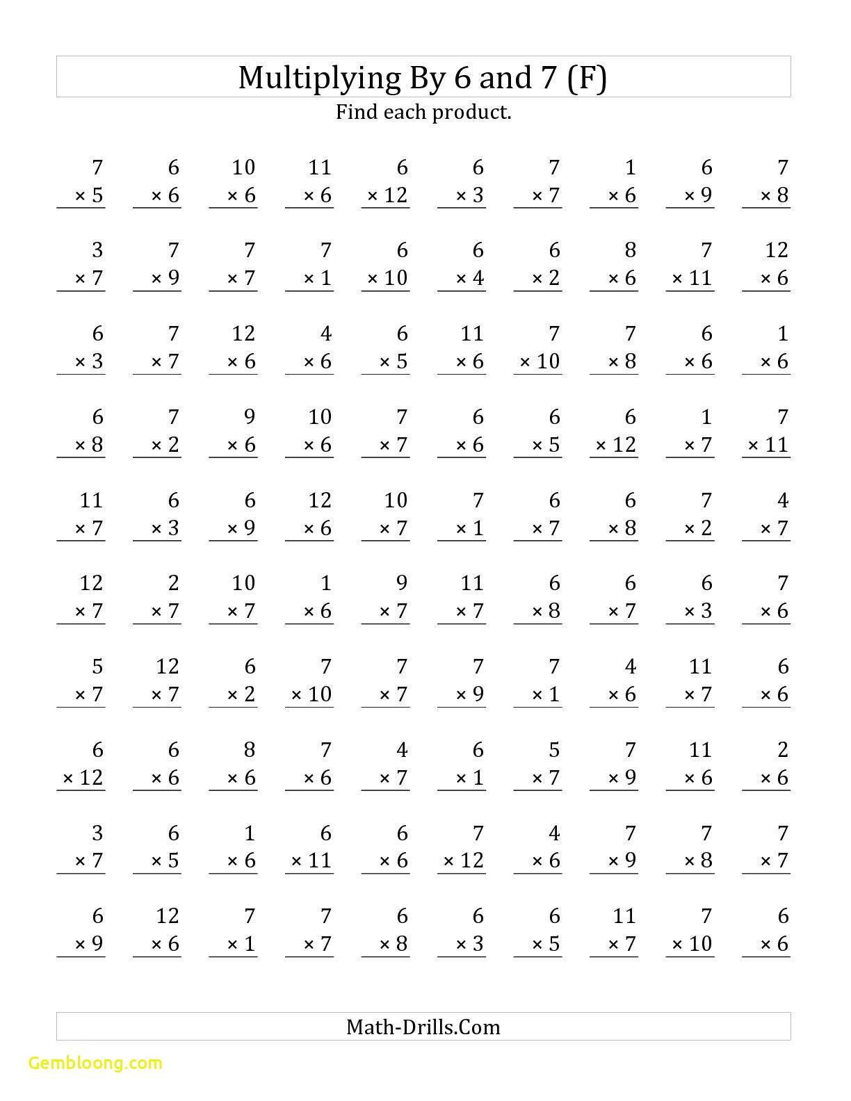 Newperiodic Super Teacher Worksheets Multiplication