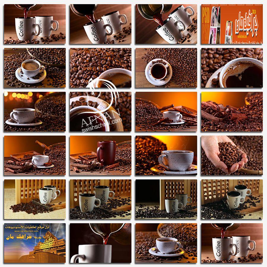 ستوك فوتو فنجان فناجين قهوه عاليه الجوده للدعايه والاعلان 2019 Coffee Accessories