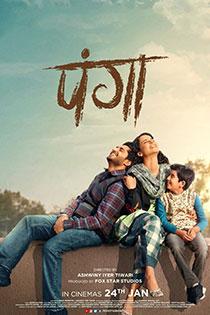 Panga (2020) Hindi Movie Online in HD Einthusan Kangana