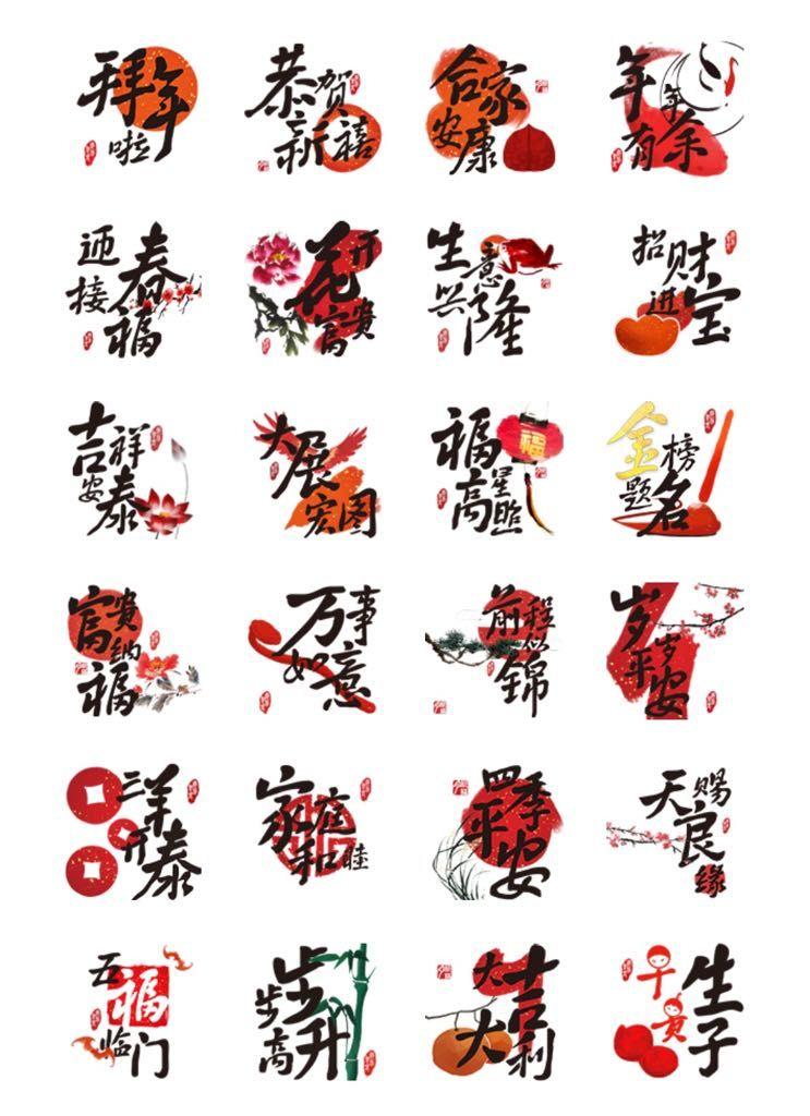Pin by Veronica tsang on 2018 year of dog Feng shui